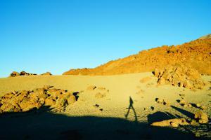 Прогулка по вулкану на закате